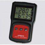 temperature-humidity-monitoring-recording-logger-alert-system