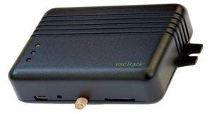 VacTrack-vehicle-temperature-monitoring