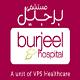 burjeel-hospital
